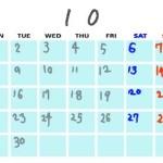 10月の予約状況