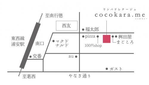 ここからミーアクセス地図