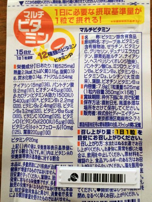 浦安市タイヨガリンパドレナージュここからミー日記せっかく200円(税別)払ったんだから勉強することにした
